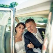 Kamila i Marcin, ceremonia